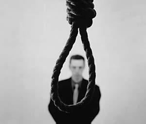 психология самоубийства